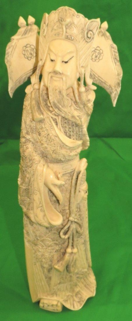 """19 th Century Ivory Sculpture Warrior H: 12"""""""