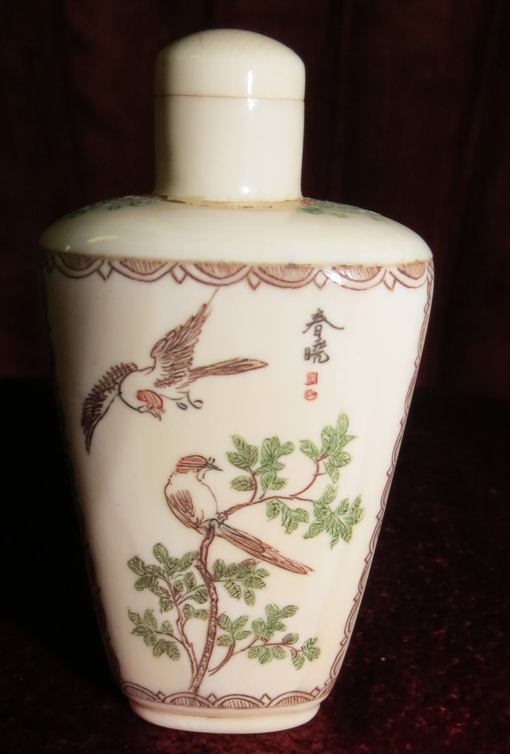 """Ivory Snuff Bottle Carving H: 2.5""""  Polychrome"""