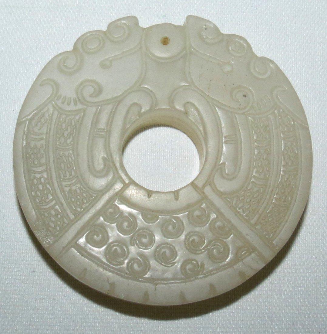 White Jadeite Pendant