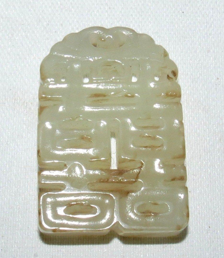 White Celadon Pendant
