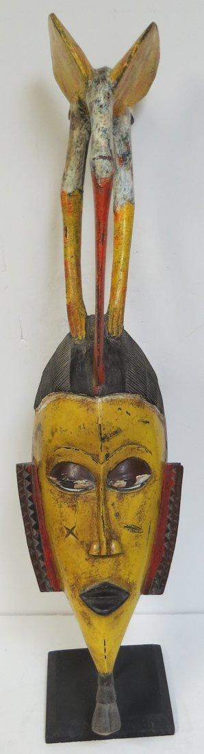 "Snofu Ivory Coast Mask Polychrome H: 27"""