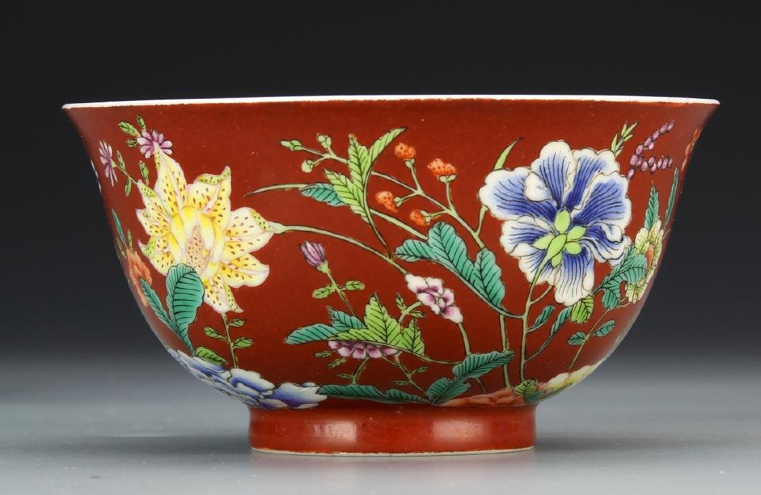 Chinese Red Glazed Famille Rose Bowl - 2