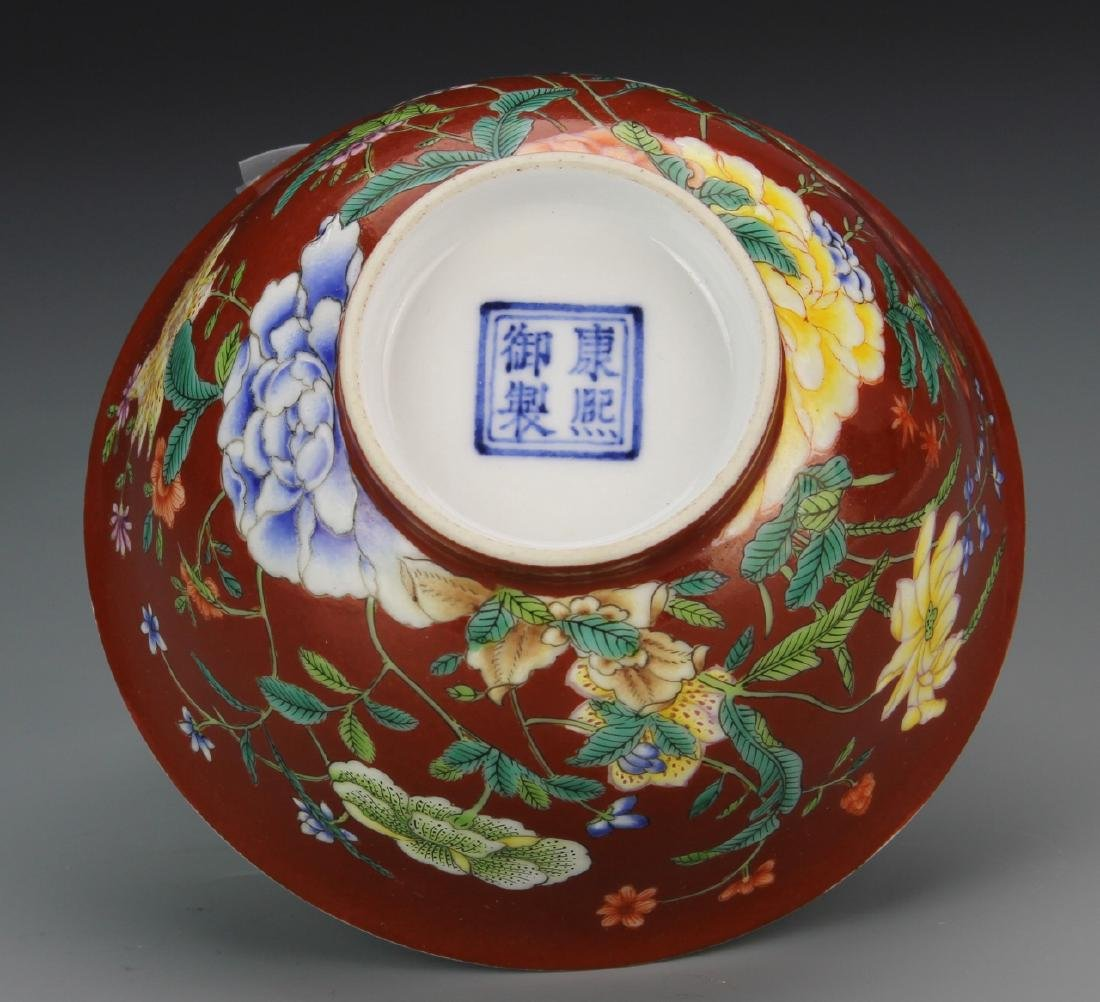Chinese Red Glazed Famille Rose Bowl - 4