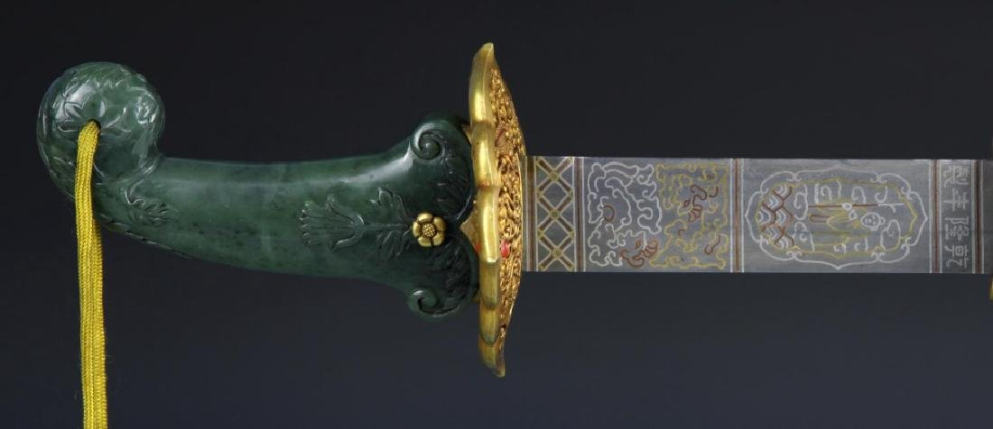 Chinese Imperial Jade-Hilted Ceremonial Saber - 10