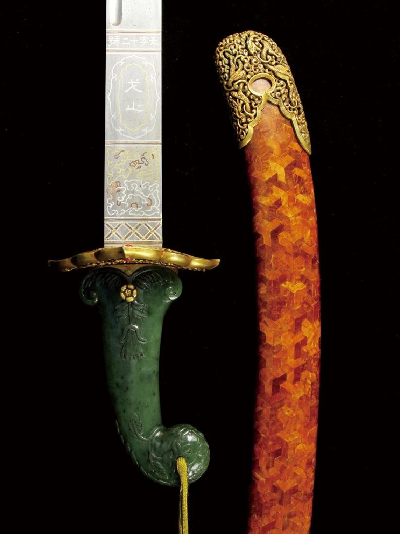 Chinese Imperial Jade-Hilted Ceremonial Saber - 2