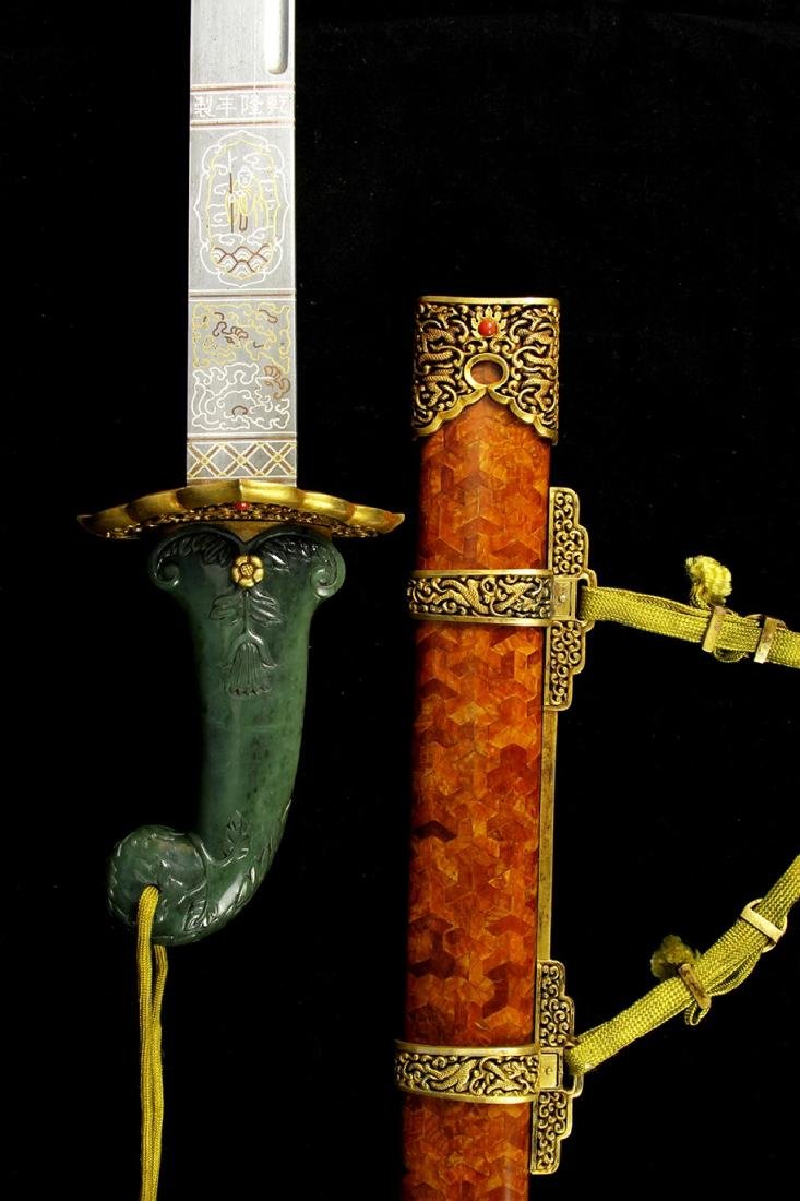 Chinese Imperial Jade-Hilted Ceremonial Saber - 3