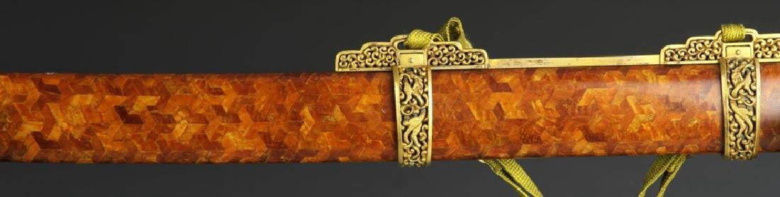 Chinese Imperial Jade-Hilted Ceremonial Saber - 5