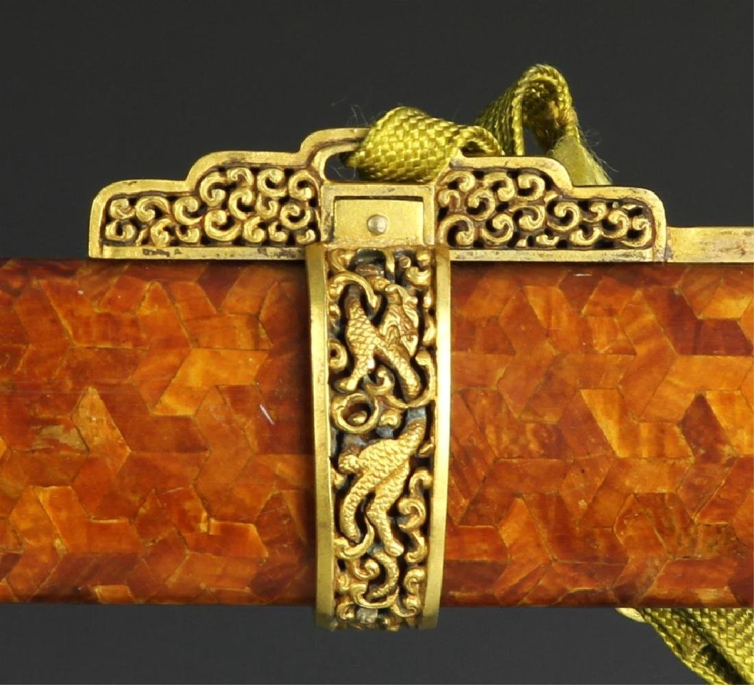 Chinese Imperial Jade-Hilted Ceremonial Saber - 7