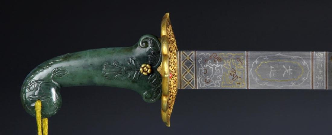 Chinese Imperial Jade-Hilted Ceremonial Saber - 9