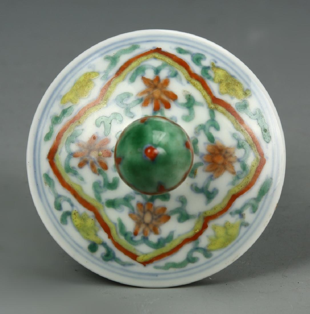Tou-T'sai Lotus Jar/Cover,  Yung-cheng - 6