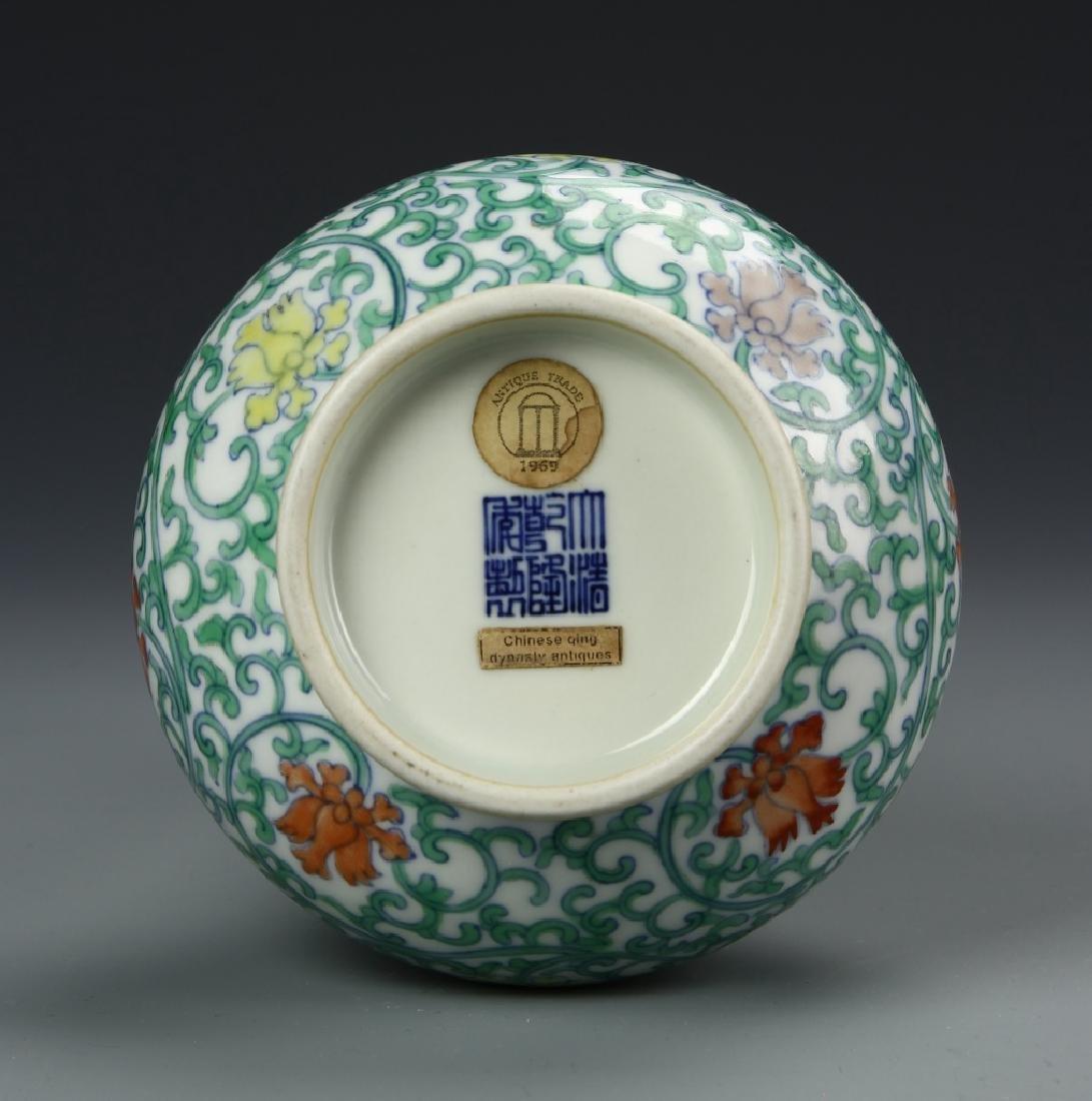 Chinese Doucai Vase - 4