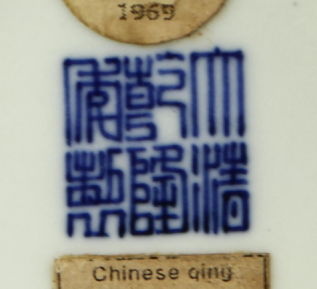 Chinese Doucai Vase - 5