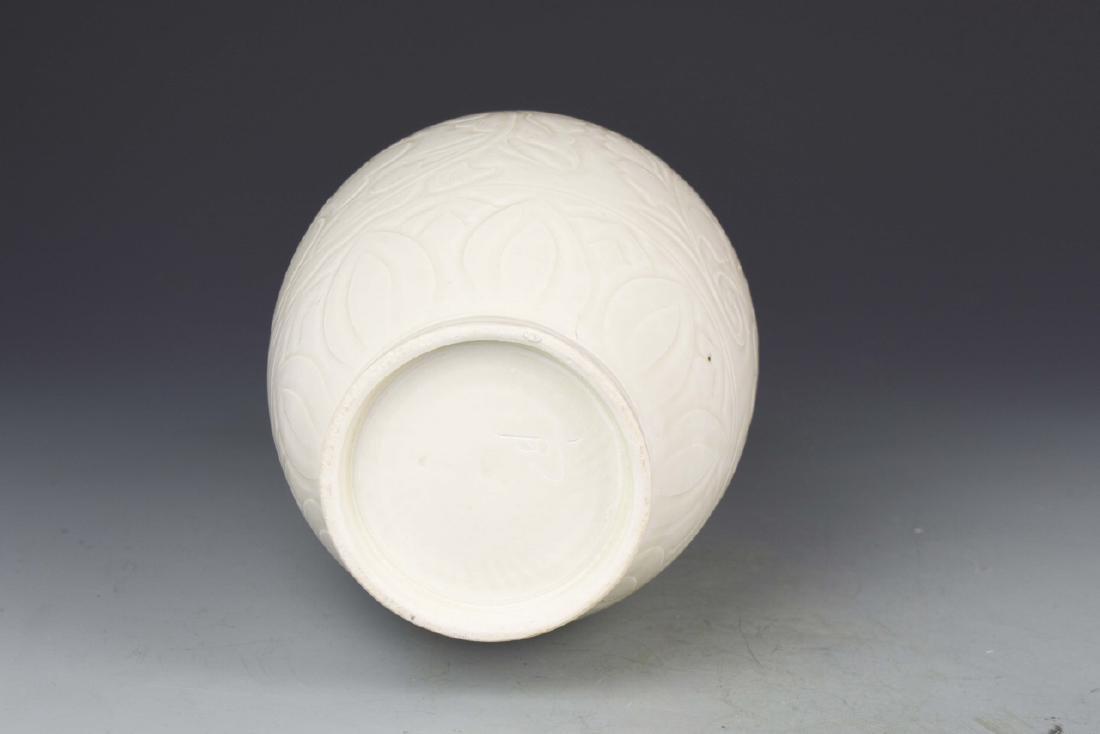 Chinese DingYao Vase - 5