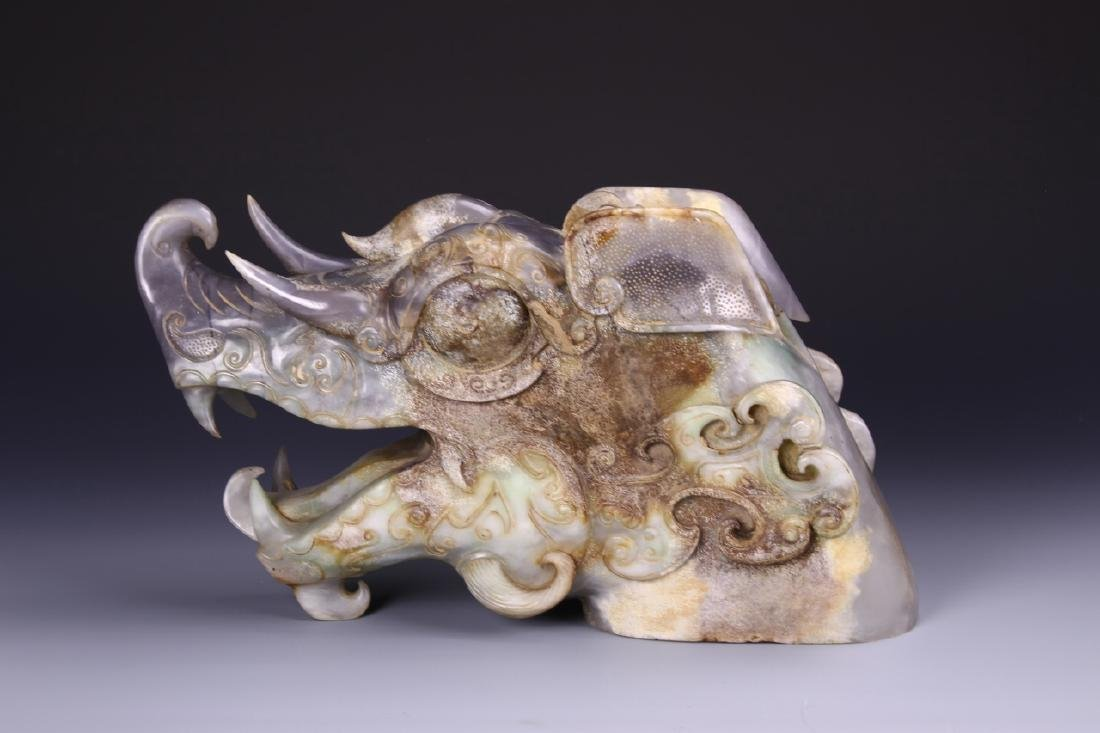Chinese Agate Animal Head