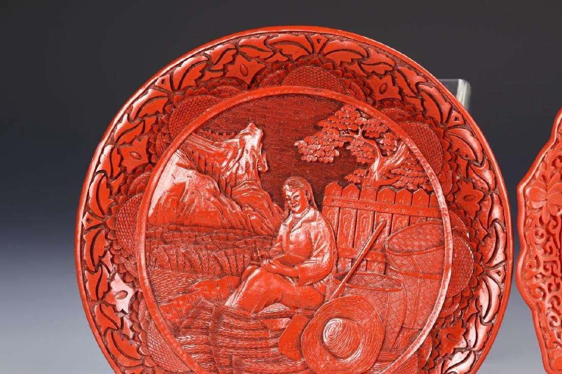 Two Chinese Cinnabar Plates - 2