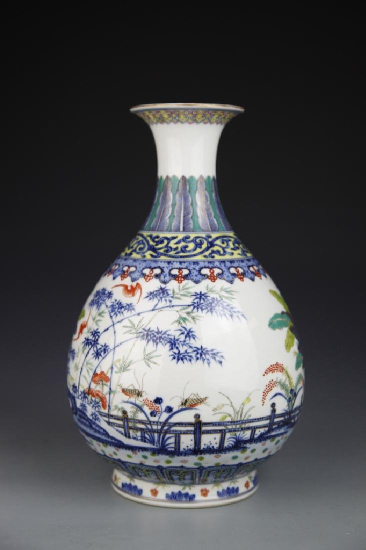 Chinese Blue and White Wucai Yuhuchunping Vase
