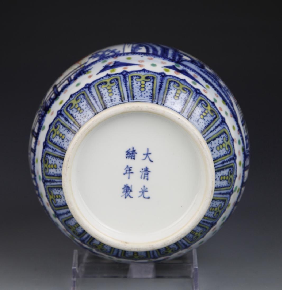 Chinese Blue and White Wucai Yuhuchunping Vase - 4