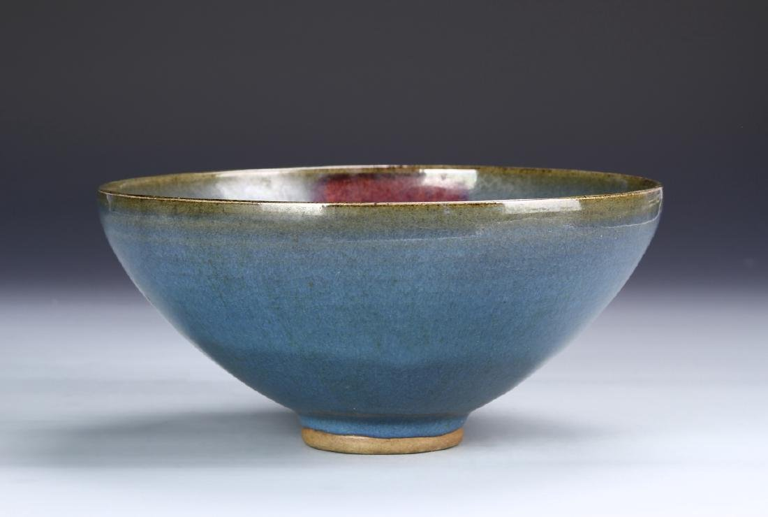 Chinese Large Chunyao Bowl