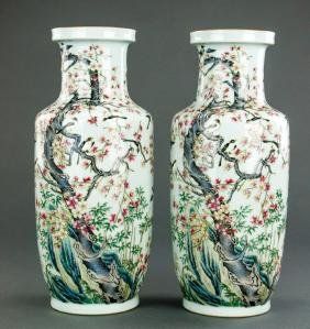 Pair Of Chinese Famille Rose Rouleau Vases