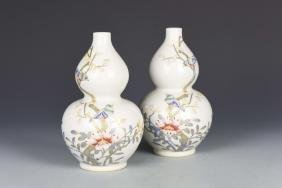 Pair of Chinese Famille Rose Gourd Vase