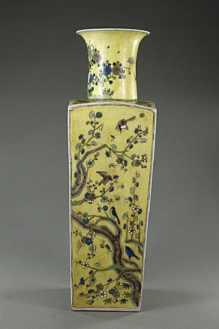 Chinese Famille Jaune Square Vase