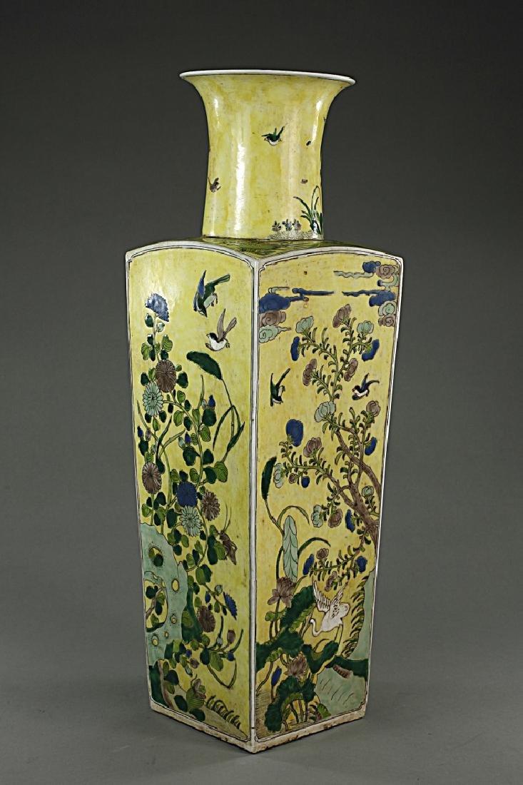 Chinese Famille Jaune Square Vase - 3