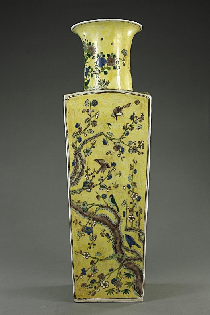 Chinese Famille Jaune Square Vase - 5