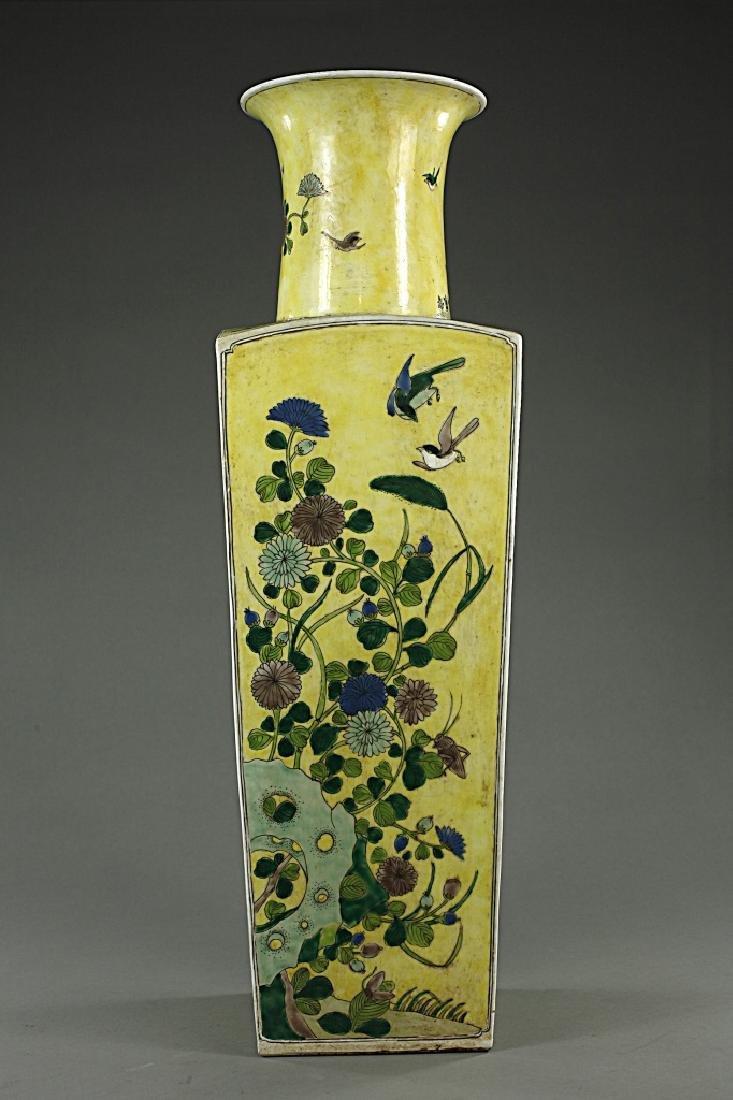 Chinese Famille Jaune Square Vase - 6