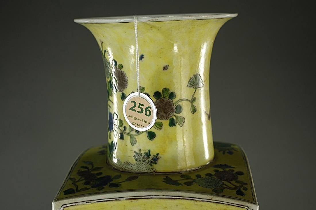 Chinese Famille Jaune Square Vase - 8