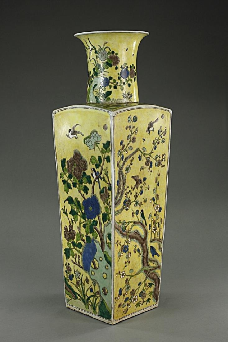 Chinese Famille Jaune Square Vase - 9