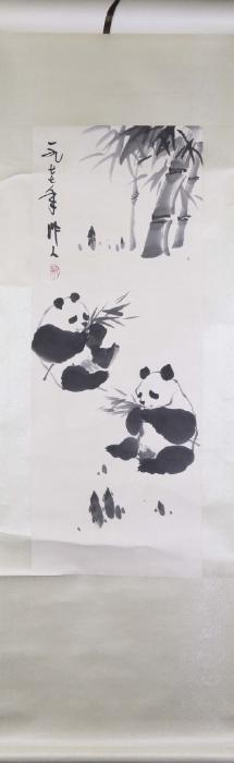 Wu Zhouren Panda Painting