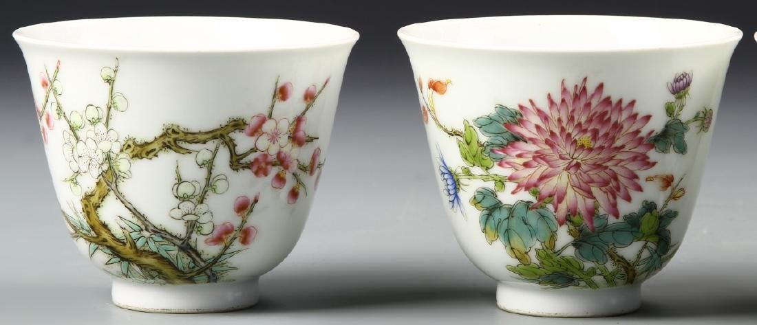 Four Chinese Famille Rose Tea Cups - 4
