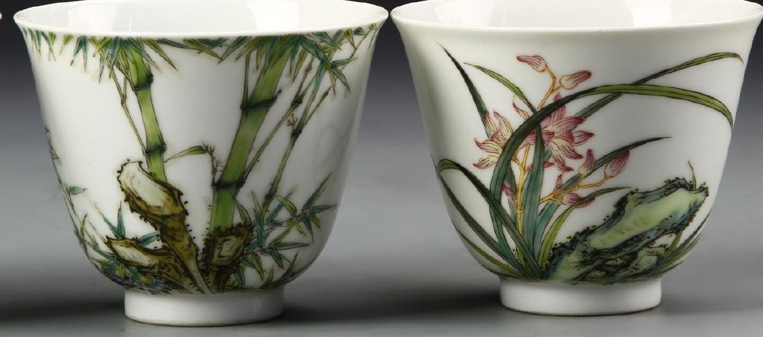 Four Chinese Famille Rose Tea Cups - 5