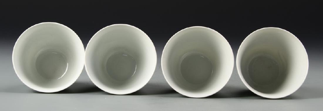 Four Chinese Famille Rose Tea Cups - 6