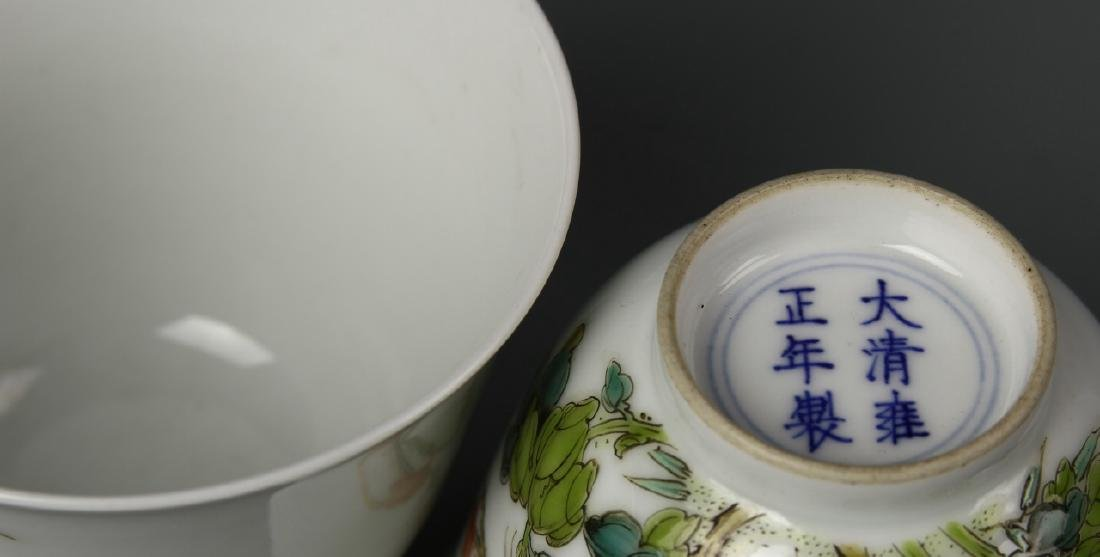 Four Chinese Famille Rose Tea Cups - 9