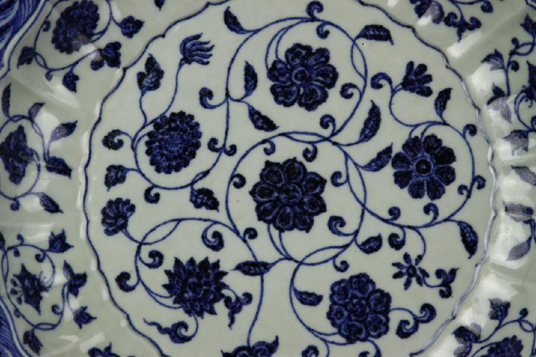 Chinese Blue and White Plate - 2