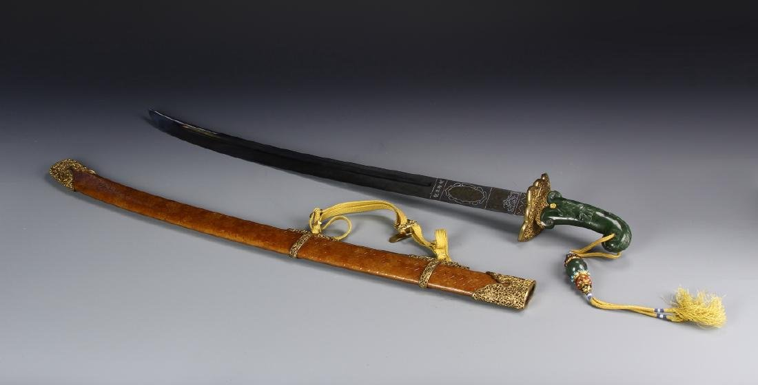 Chinese Antique Saber - 2