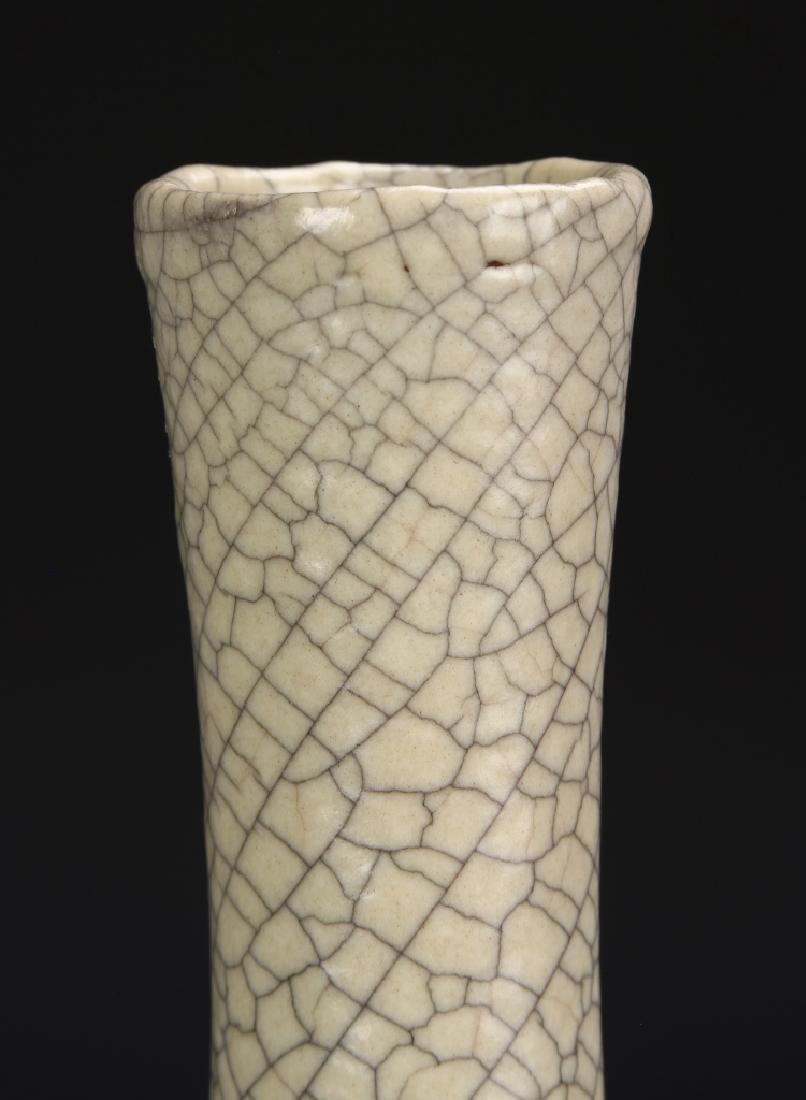 Rare Long Neck Pear-Shape Vase - 3