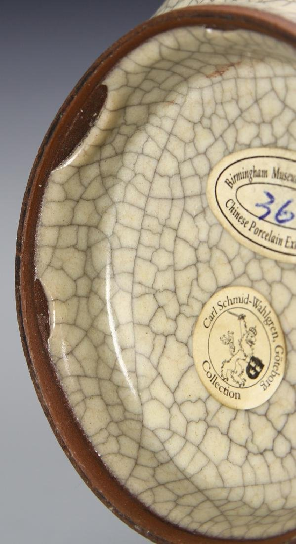 Rare Long Neck Pear-Shape Vase - 6