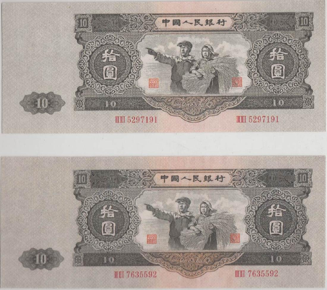 "Two Chinese ""10 Yuan"" Bank Notes"