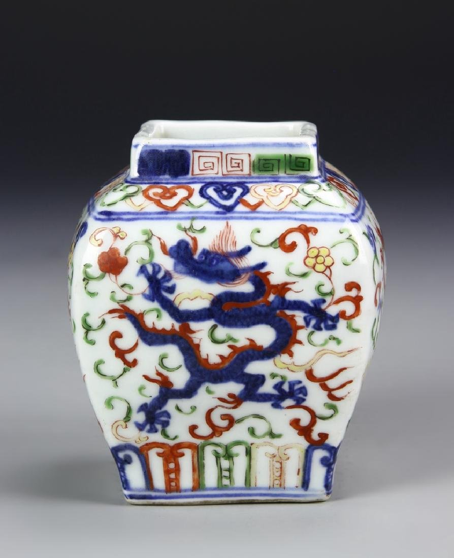 Polychrome Enameled Dragon Jar, Wanli Period - 2