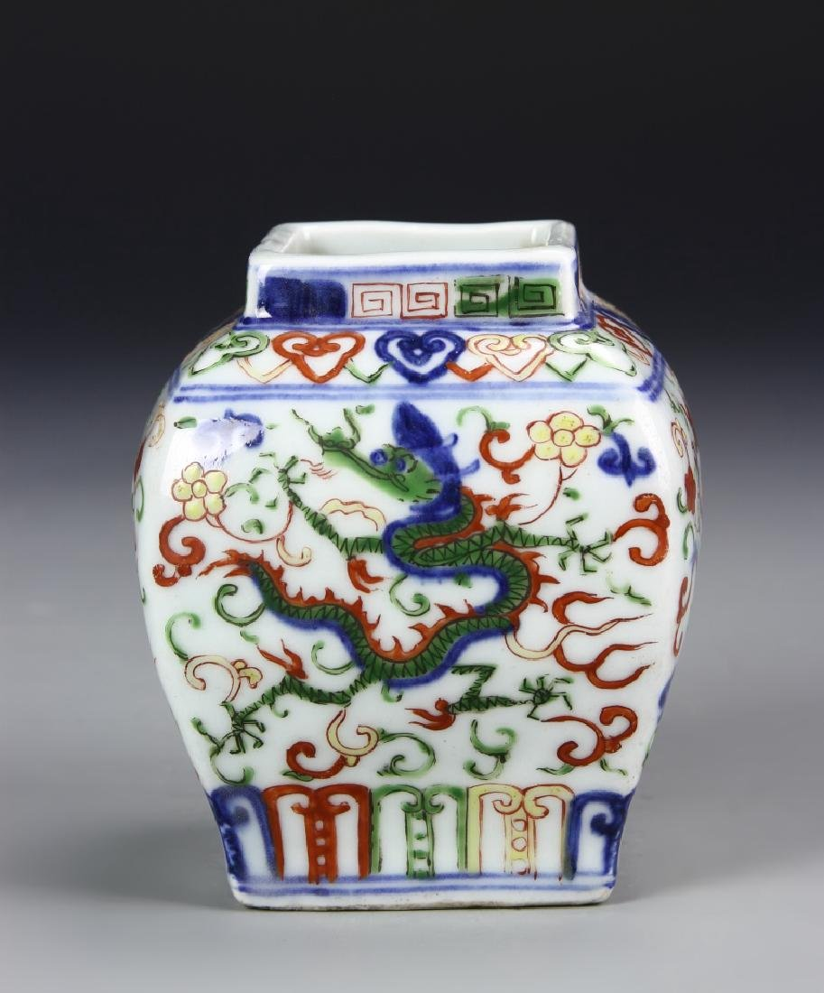 Polychrome Enameled Dragon Jar, Wanli Period - 3