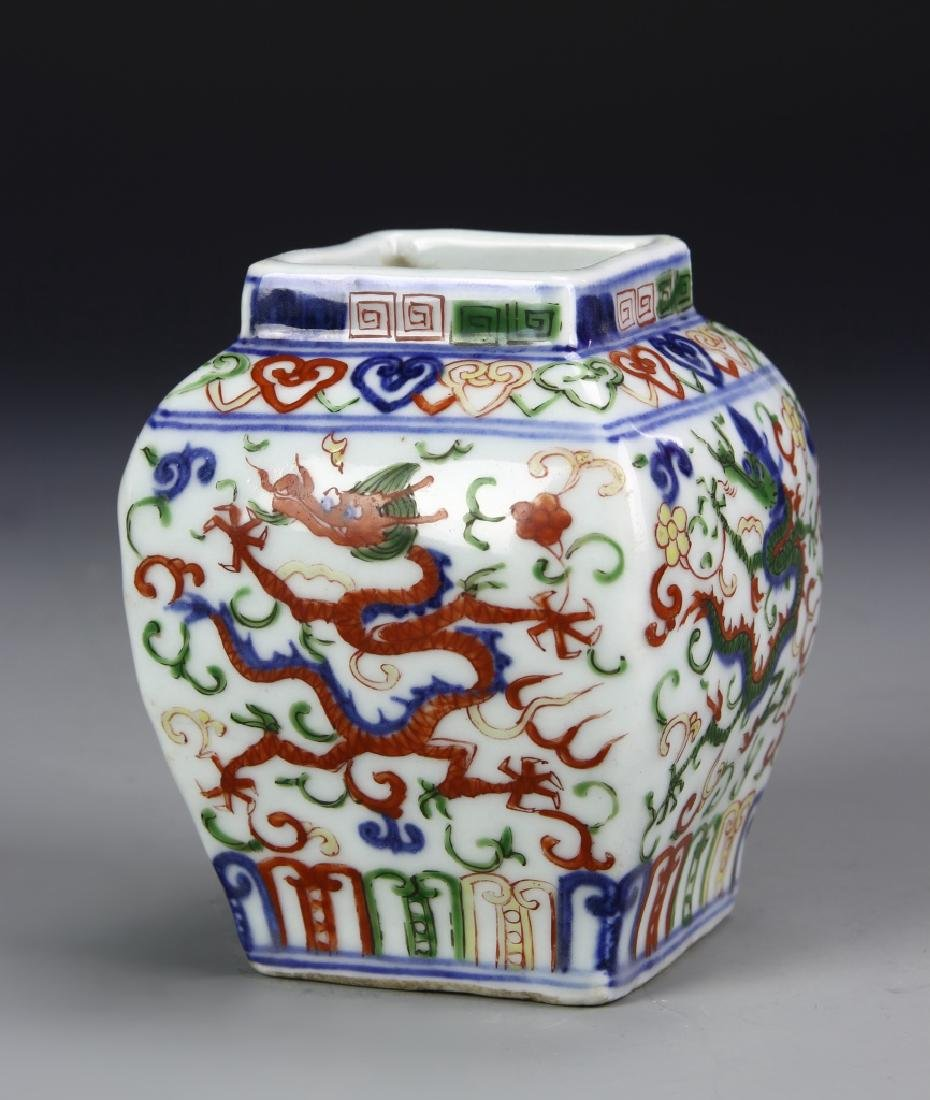 Polychrome Enameled Dragon Jar, Wanli Period - 4