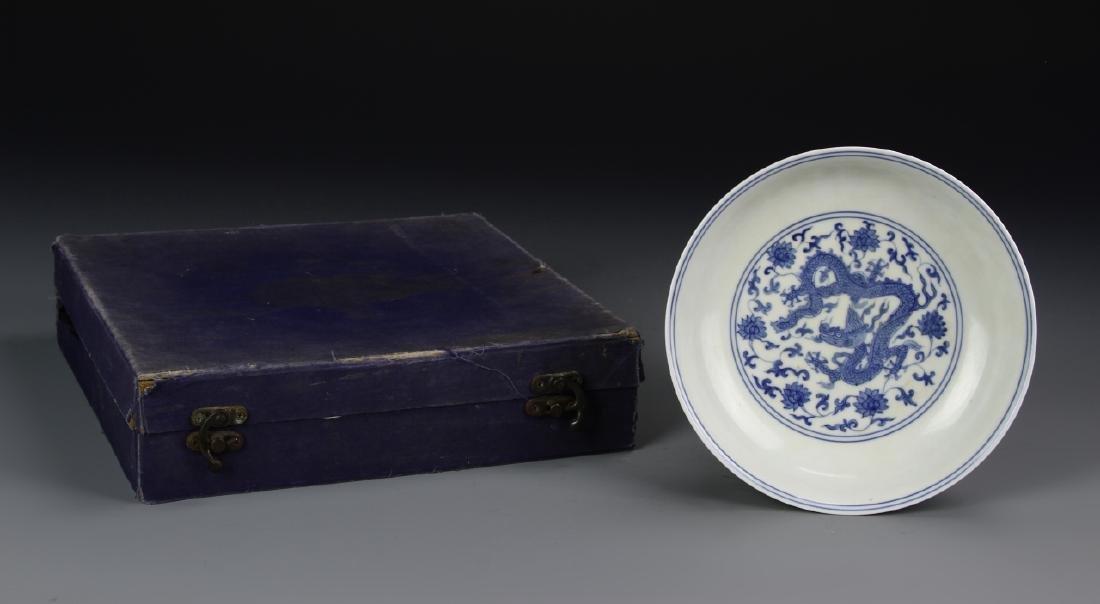 Blue and White Dragon Dish, Cheng-Hua Period