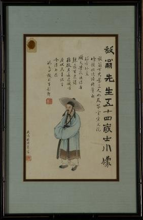 Chinese Calligraphy Scholar Painting