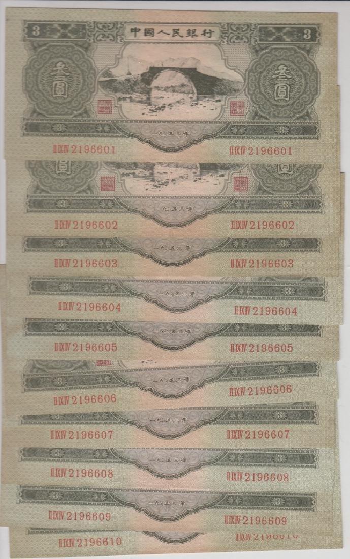 "Ten Chinese ""3 Yuan"" Bank Notes"