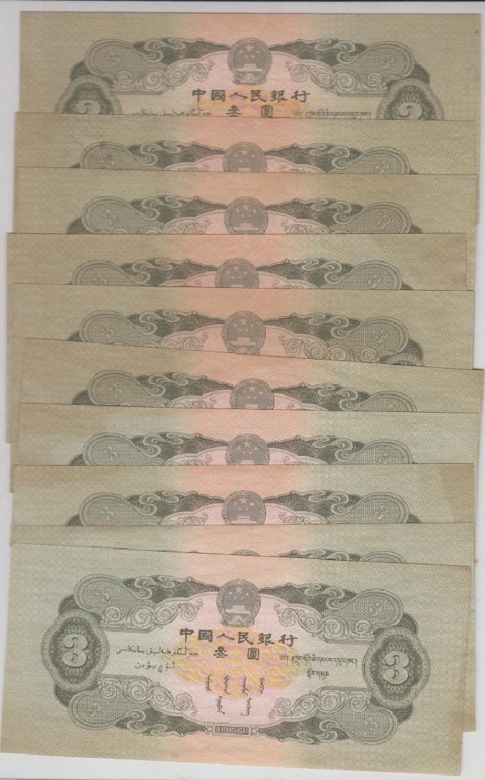 "Ten Chinese ""3 Yuan"" Bank Notes - 2"