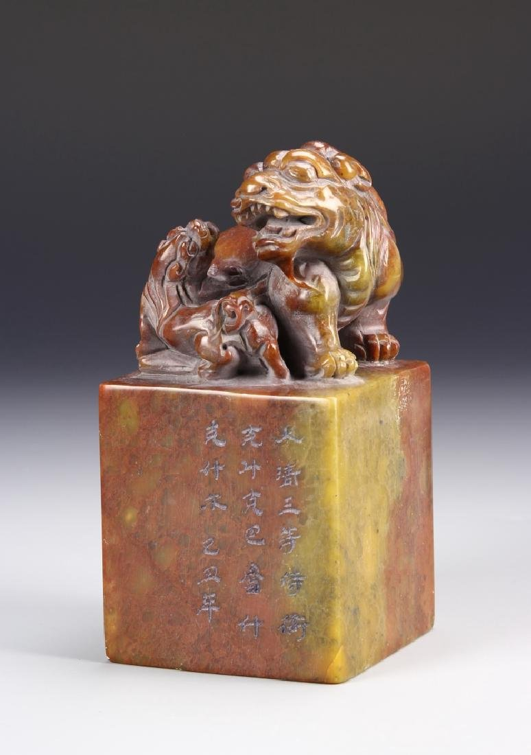 Manchu Seal Imperial Guardsman Third Rank