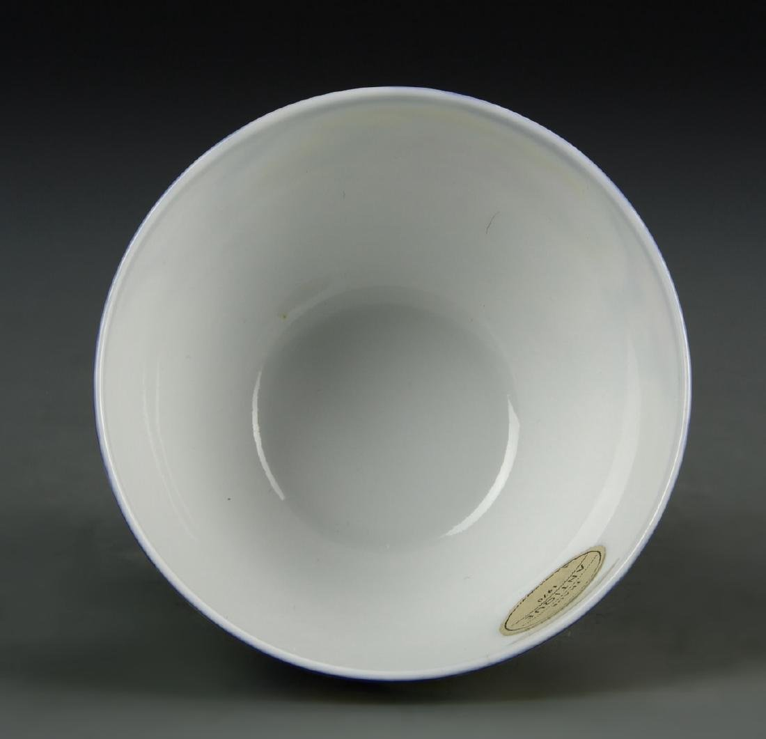 Chinese Enameled Cup - 4
