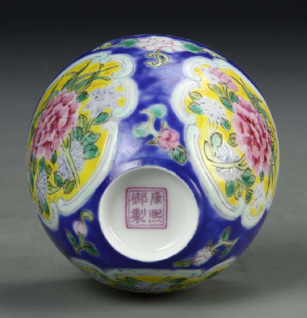Chinese Enameled Cup - 6